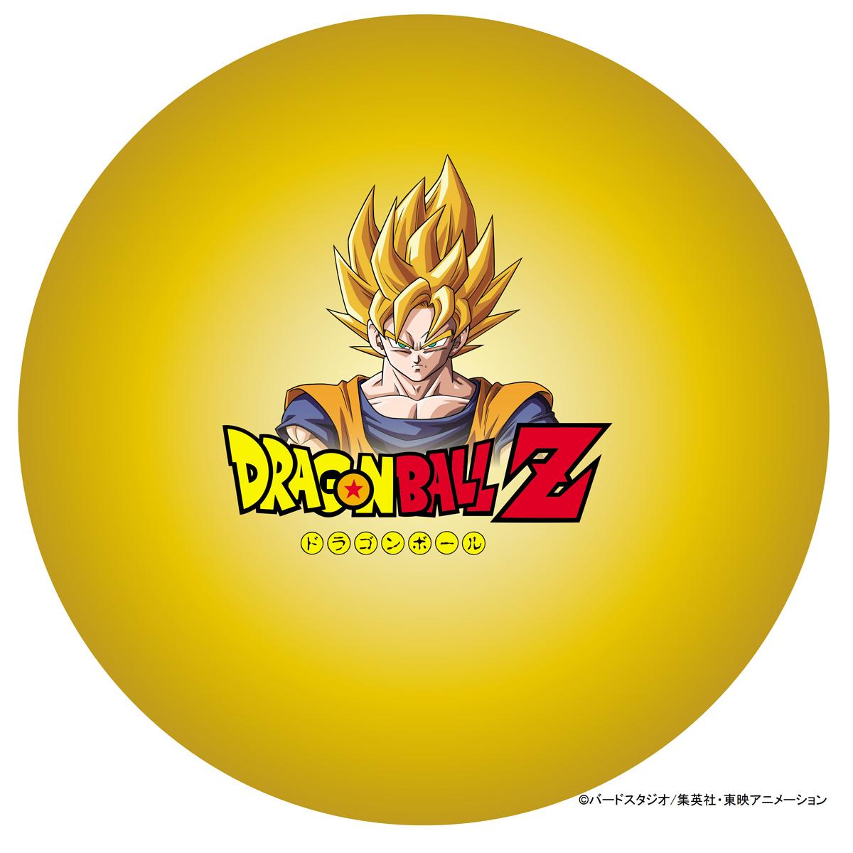 ドラゴンボールZ ザ・ボウリング・ボール/四星球バージョン